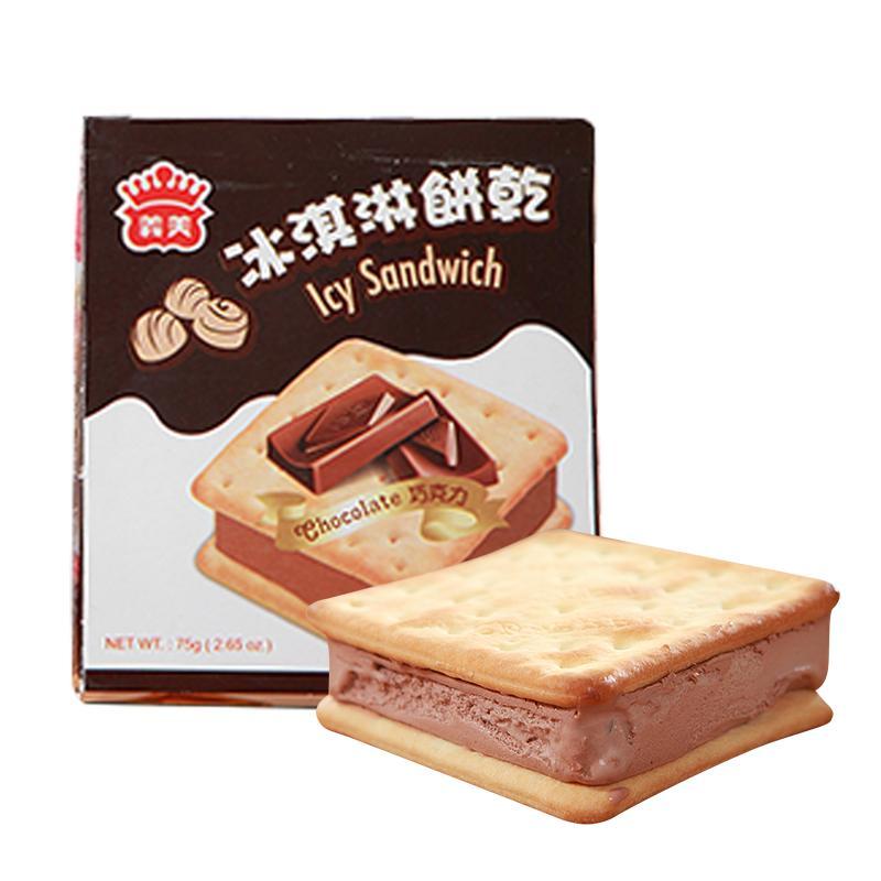【義美】冰淇淋餅乾系列,限時4.2折,請把握機會搶購!