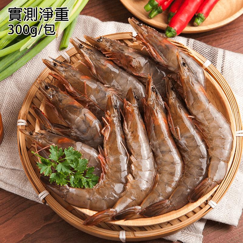 大尺寸泰國海水養殖白蝦,限時破盤再打8折!