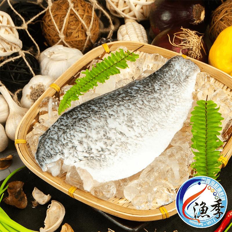 漁季野生鱸魚清肉排,今日結帳再打85折!