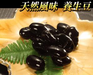 日式嚴選蜜波黑豆,限時4.6折,今日結帳再享加碼折扣
