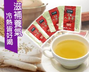 韓國原裝高麗人蔘茶包,限時5.8折,今日結帳再享加碼折扣