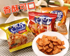 九福古早味香酥豆脆片,限時4.4折,請把握機會搶購!