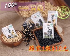 100%台灣產非基改鮮豆奶,限時6.7折,今日結帳再享加碼折扣