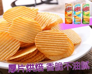韓國預感烘培洋芋片,限時7.1折,今日結帳再享加碼折扣