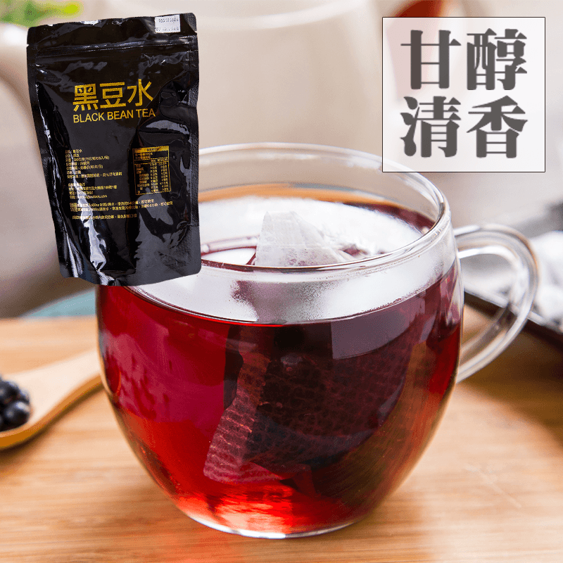 正宗台灣養身黑豆茶,限時破盤再打8折!