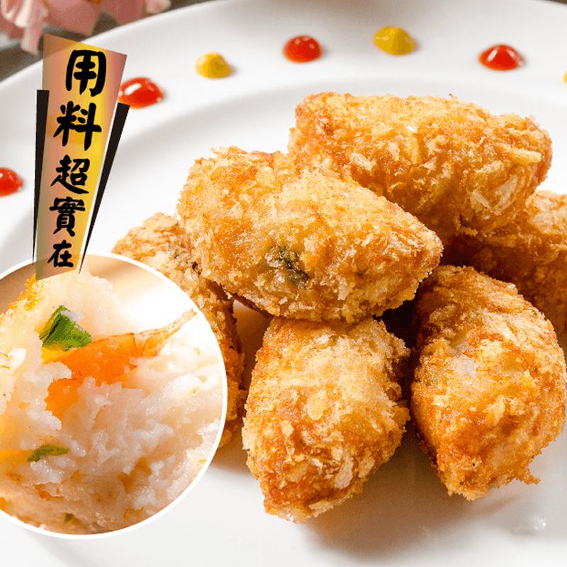 金鑽一口吃台灣蝦塊,今日結帳再打85折!
