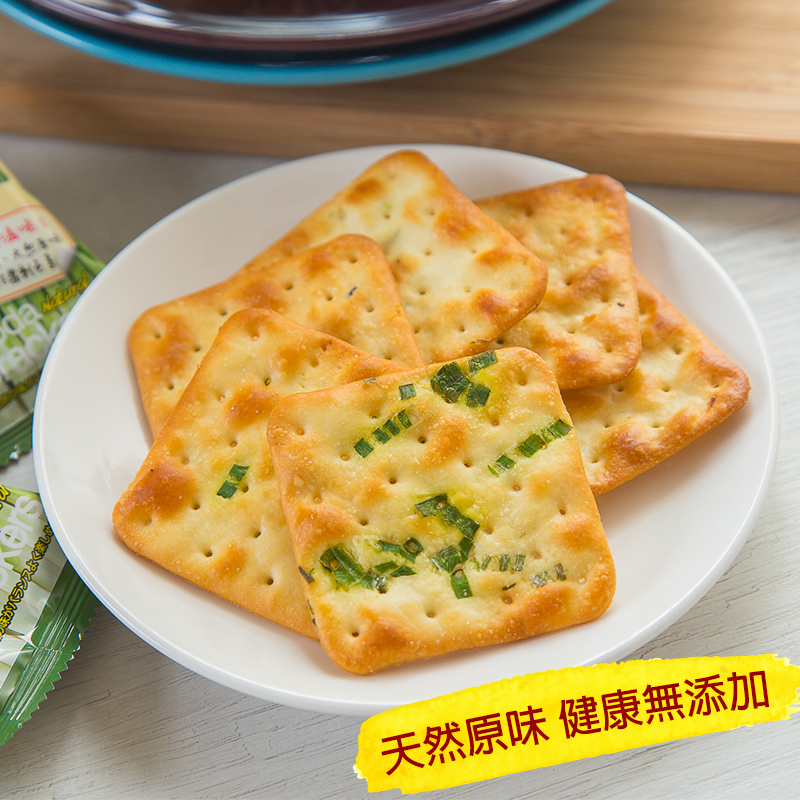 养生薄盐三星葱苏打饼,今日结帐再打85折!