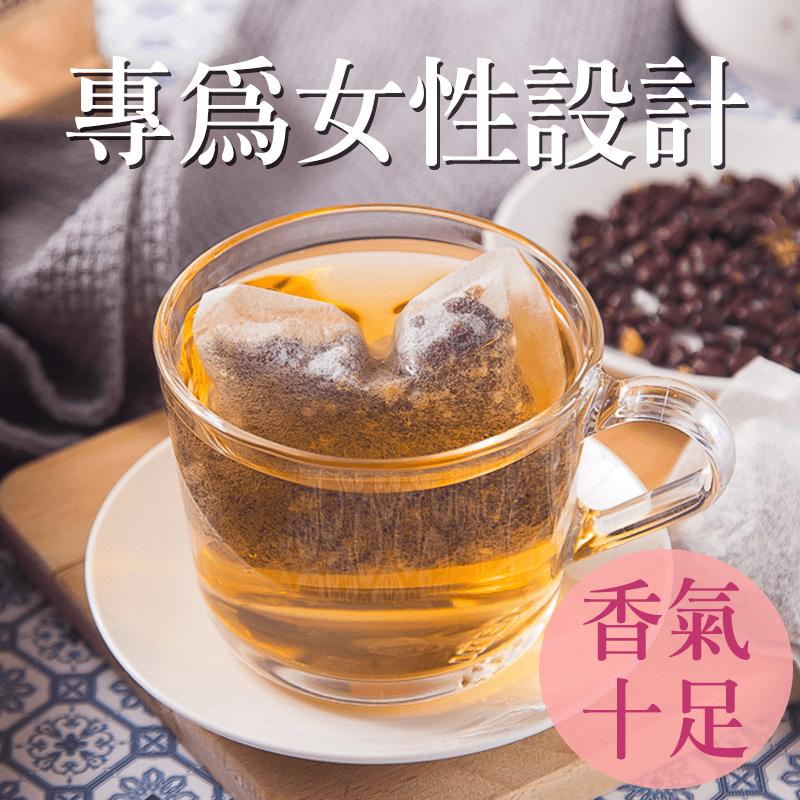 好事龍眼紅豆茶,今日結帳再打85折!
