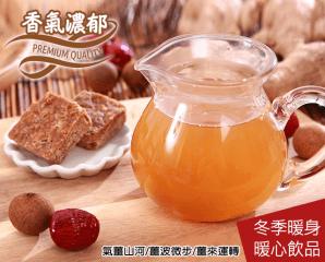 台灣有機可冷泡黑糖薑茶,限時8.0折,今日結帳再享加碼折扣
