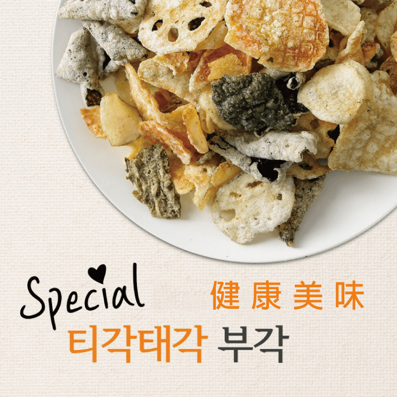 韓國超夯健康蔬菜脆餅,限時5.7折,請把握機會搶購!