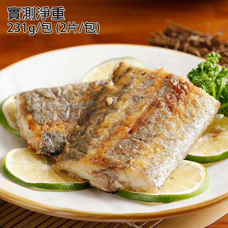 極鮮急凍白帶魚厚切片,限時破盤再打8折!