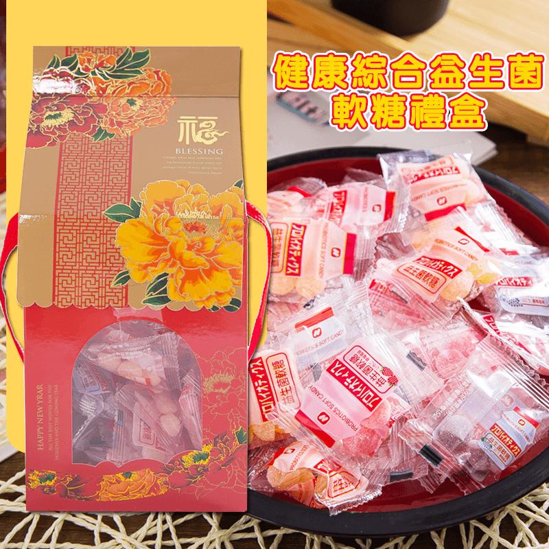 甜蜜滿分益生菌QQ糖禮盒,限時破盤再打78折!