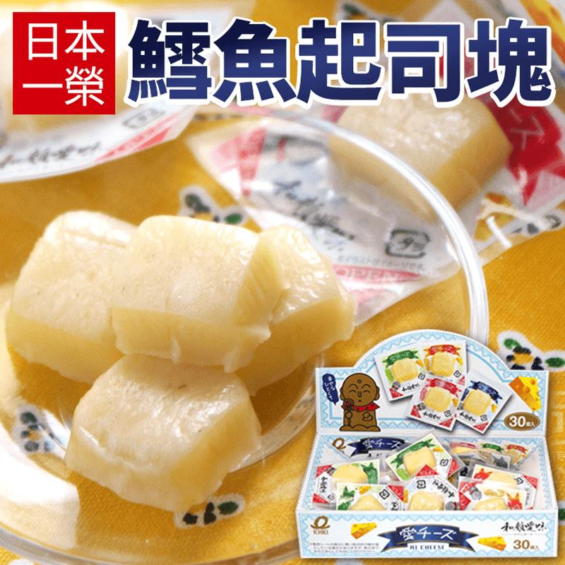 日本【一榮】鱈魚起司塊,限時破盤再打82折!