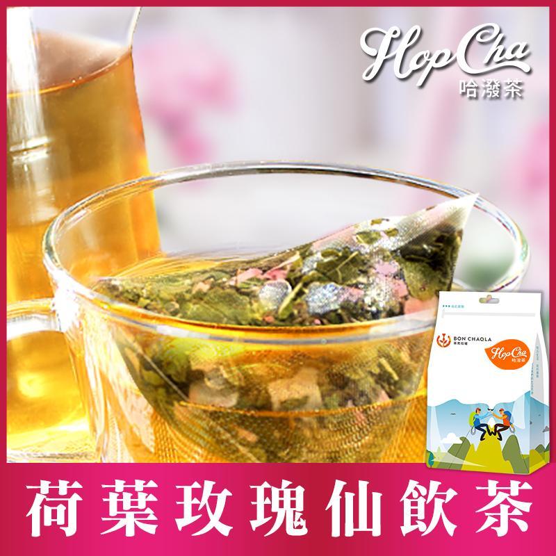 纖盈優品荷葉玫瑰茶,限時3.9折,請把握機會搶購!