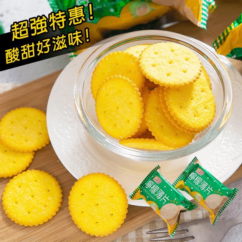福義軒零食檸檬薄片,限時6.5折,請把握機會搶購!