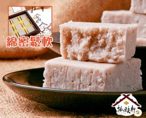 【振頤軒】香甜芋到泥,限時6.0折,今日結帳再享加碼折扣