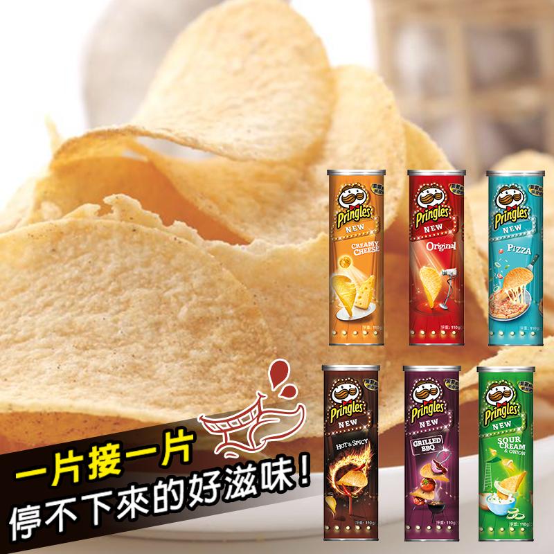 经典品客洋芋片系列,限时5.1折,请把握机会抢购!