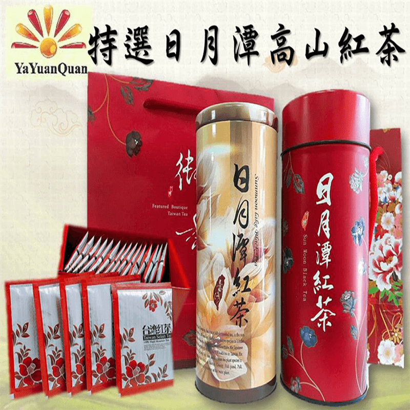 日月潭紅玉/阿薩姆紅茶,本檔全網購最低價!