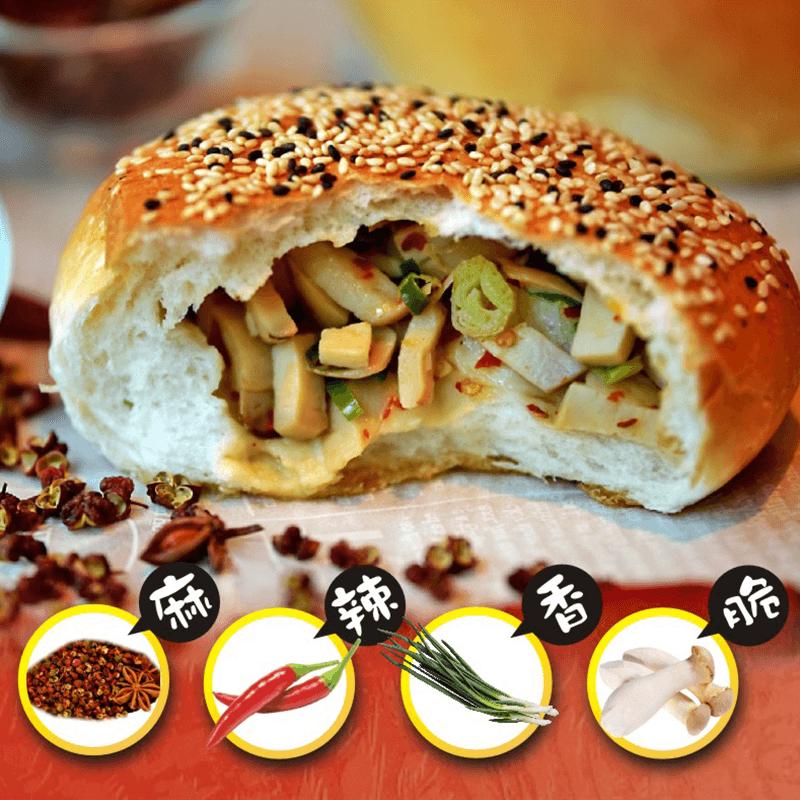 奧瑪烘焙川麻香蔥菇菇包,今日結帳再打85折!