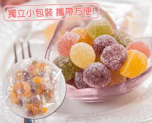 香甜法式水果風味軟糖,限時4.2折,今日結帳再享加碼折扣