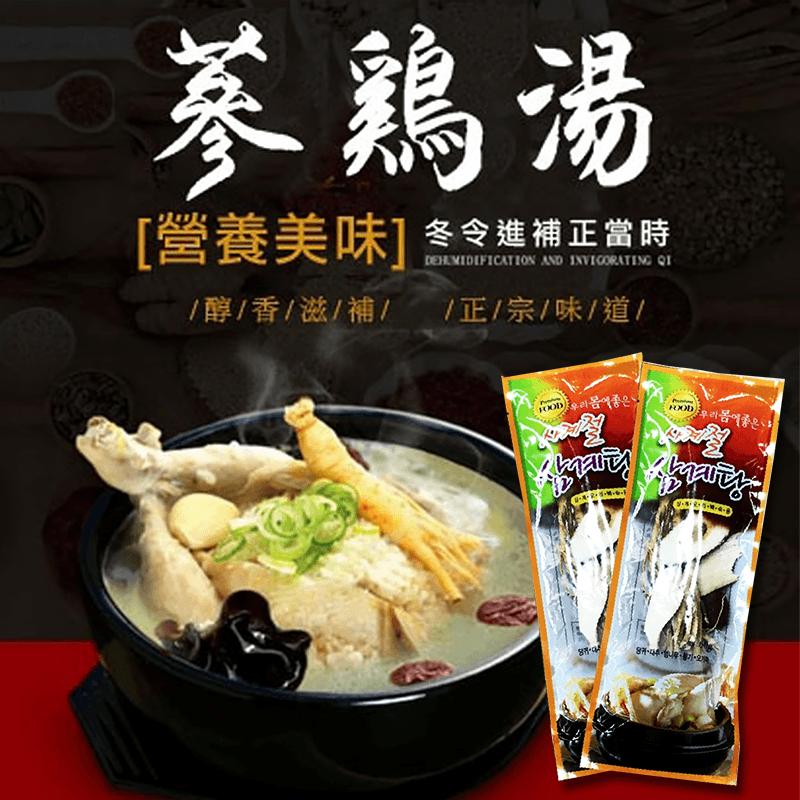 韓國人蔘雞湯鍋物材料包,限時破盤再打82折!
