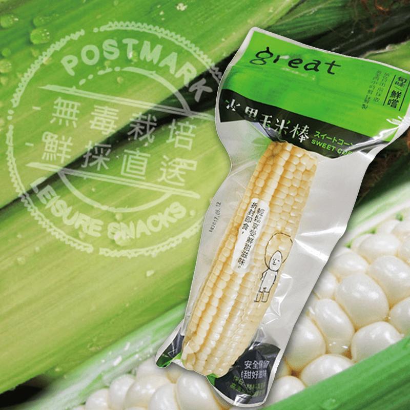 爆汁北海道白水果玉米棒,限時破盤再打78折!