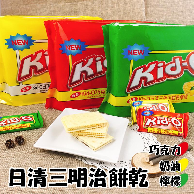 Kid-o日清奶油三明治,本檔全網購最低價!