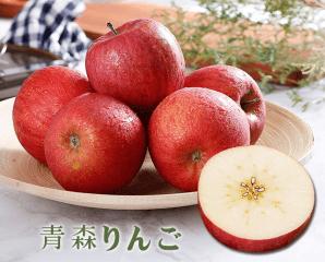 日本無蠟蜜富士蘋果禮盒,限時5.9折,今日結帳再享加碼折扣