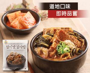 韓國真味馬鈴薯排骨湯,限時5.0折,今日結帳再享加碼折扣