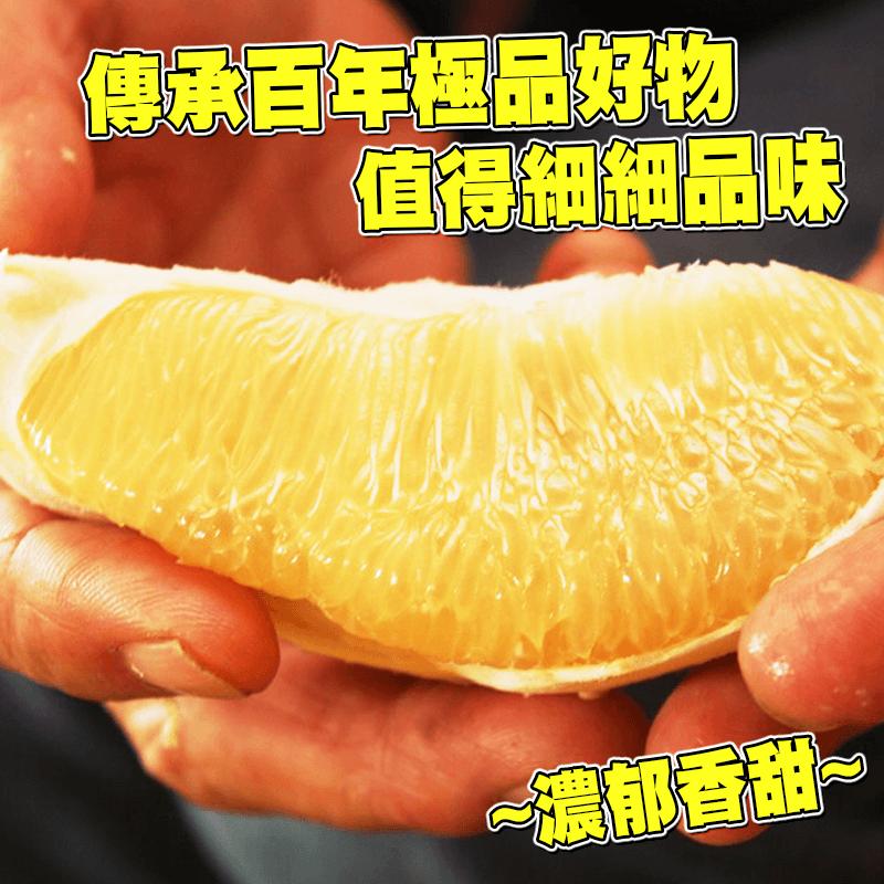 麻豆60年老欉文旦禮盒,今日結帳再打85折!