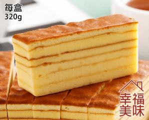 人氣熱銷皇家千層蛋糕,限時4.0折,今日結帳再享加碼折扣