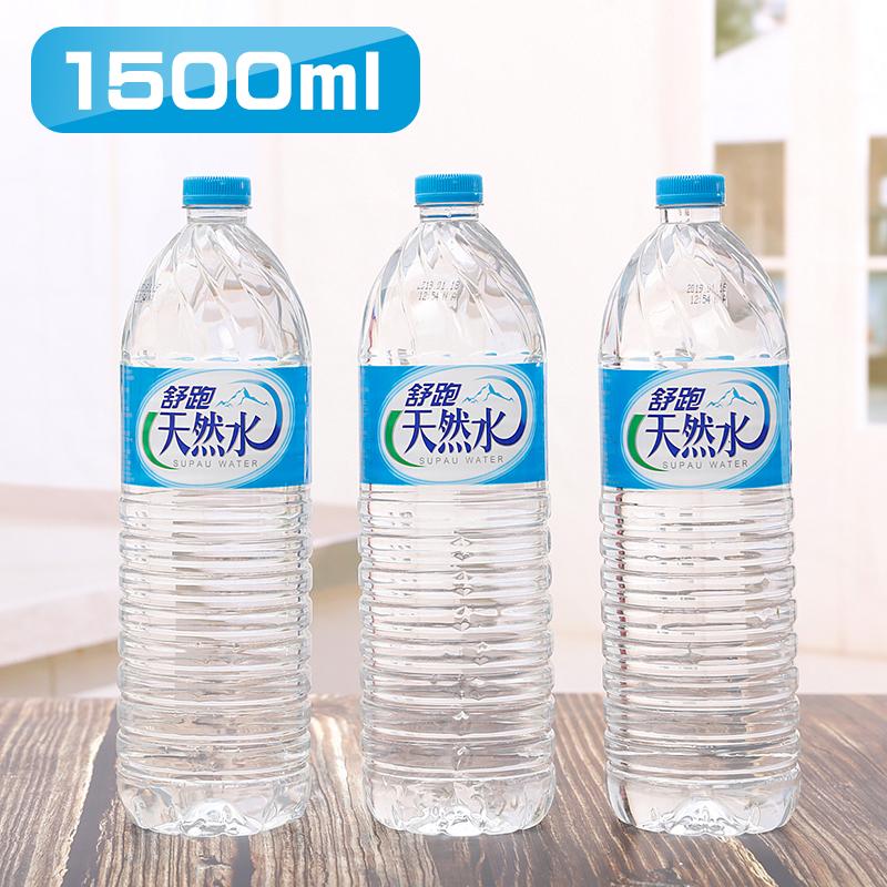 舒跑天然水1500ml(12入),本檔全網購最低價!