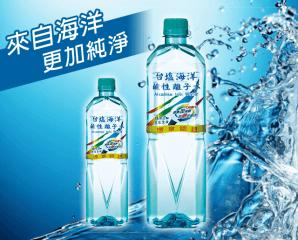 台鹽海洋鹼性離子水,限時7.4折,請把握機會搶購!