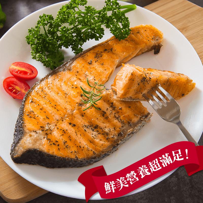 北大西洋肥美鮭魚切片,今日結帳再打85折!