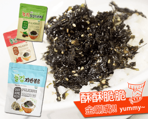 韓國BADAWON美味海苔酥,限時3.4折,今日結帳再享加碼折扣