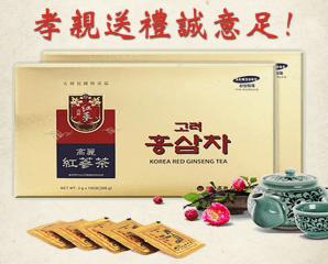 韓國原裝高麗紅蔘茶,今日結帳再打85折!