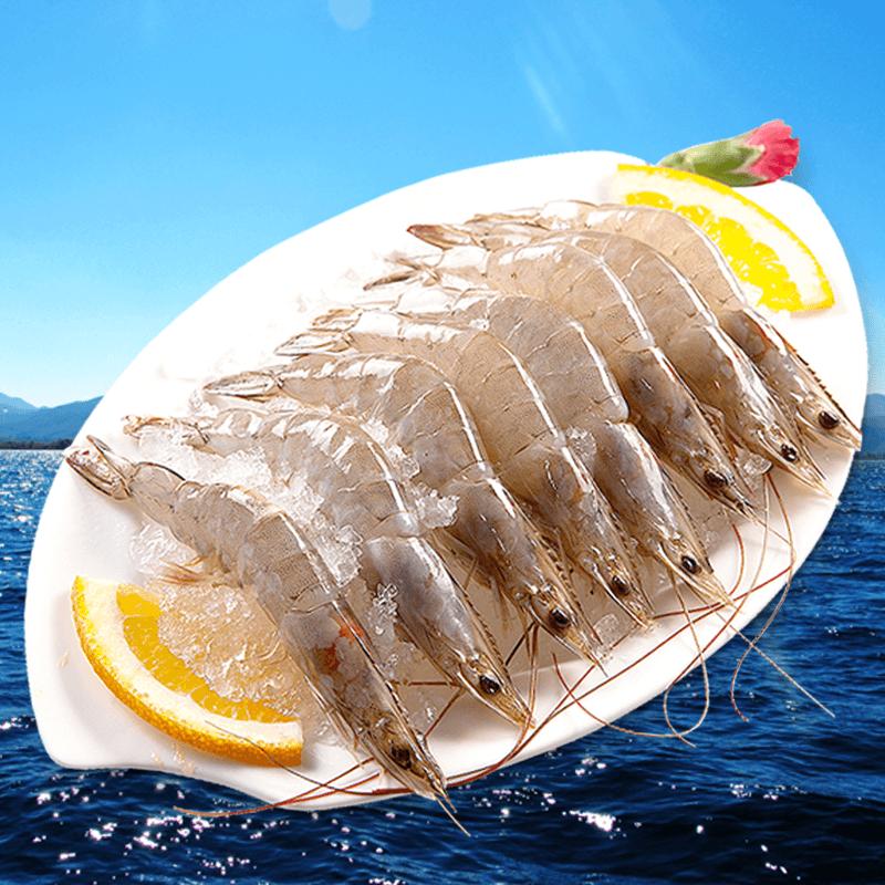生凍天然金鑽台灣白蝦,限時破盤再打8折!
