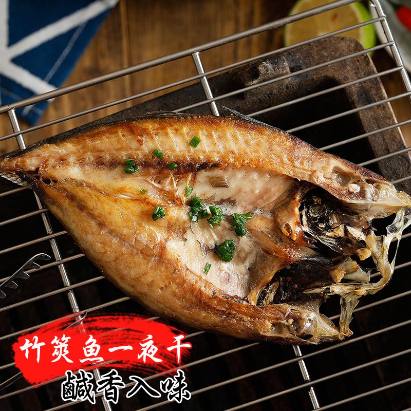 日式健康薄鹽竹筴魚,限時破盤再打82折!
