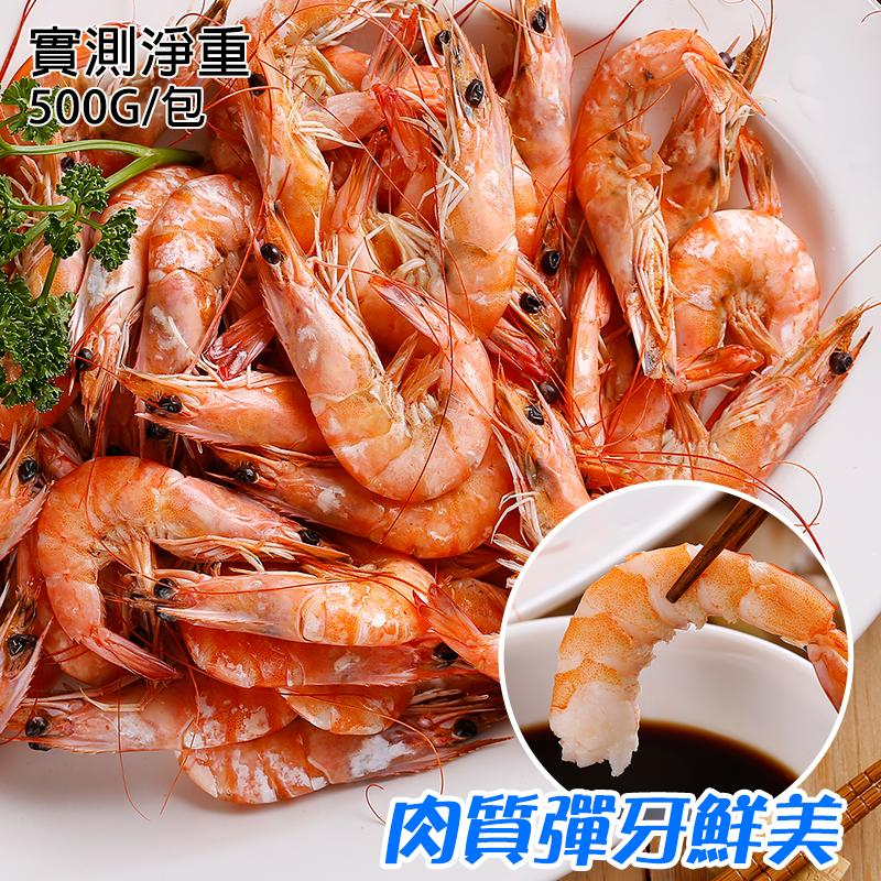 現撈急凍鮮台灣甜白蝦,限時破盤再打82折!