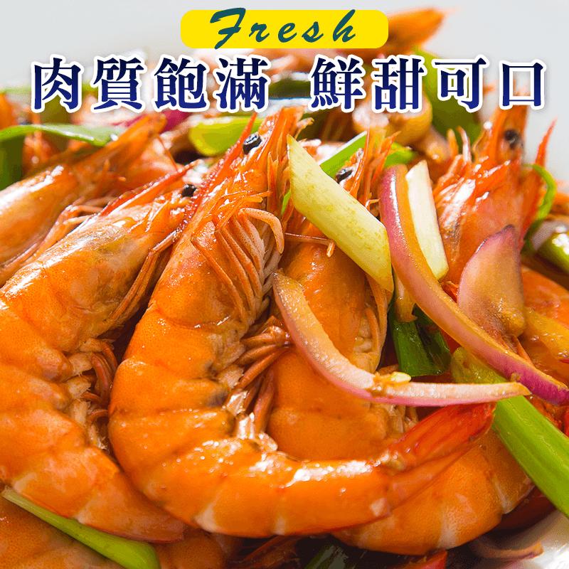 嚴選巨無霸台灣鮮甜白蝦,限時破盤再打8折!