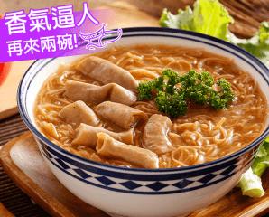 正港台灣味Q嫩豬腸麵線,限時6.5折,今日結帳再享加碼折扣