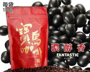 寶島濾掛式有機黑豆咖啡,限時3.5折,今日結帳再享加碼折扣