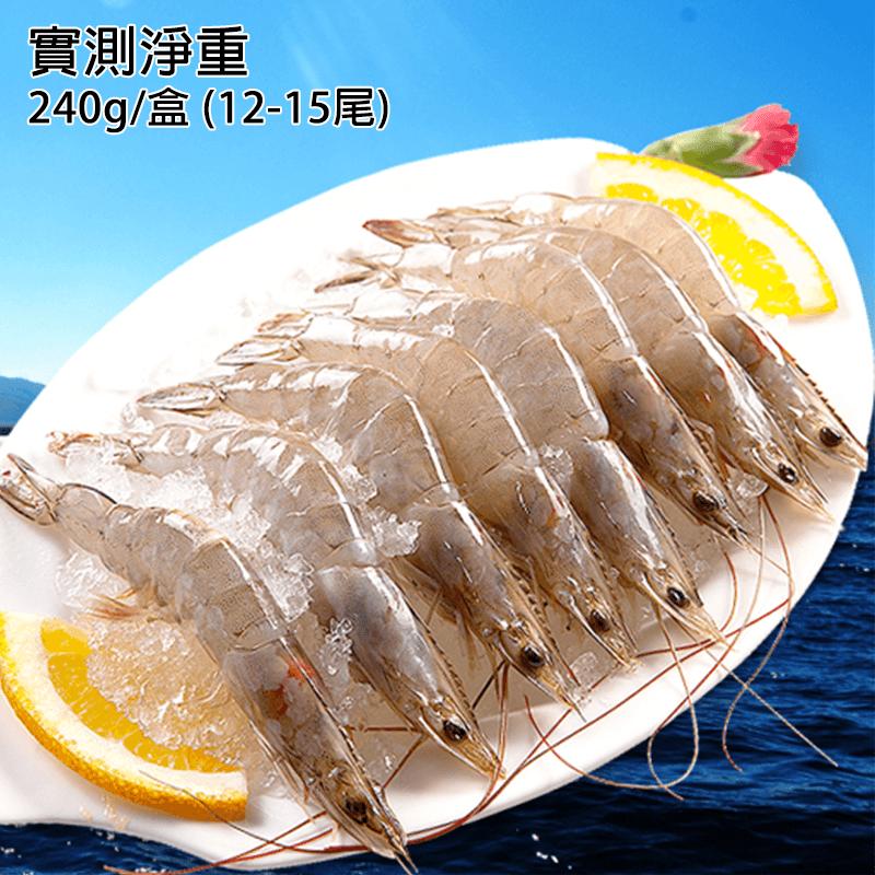 生凍天然金鑽台灣白蝦,今日結帳再打85折