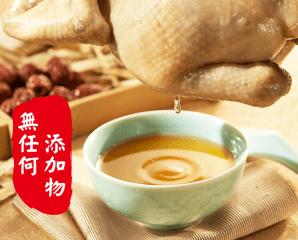 金牌大師原味純煉滴雞精,限時6.4折,請把握機會搶購!
