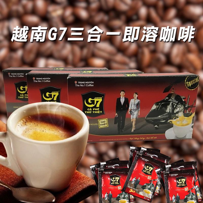 越南G7三合一即溶咖啡,限時6.3折,請把握機會搶購!
