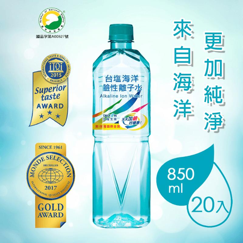 台鹽海洋鹼性離子水,限時6.1折,請把握機會搶購!