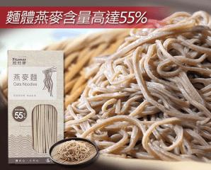 高營養維他麥55%燕麥麵,限時6.3折,今日結帳再享加碼折扣
