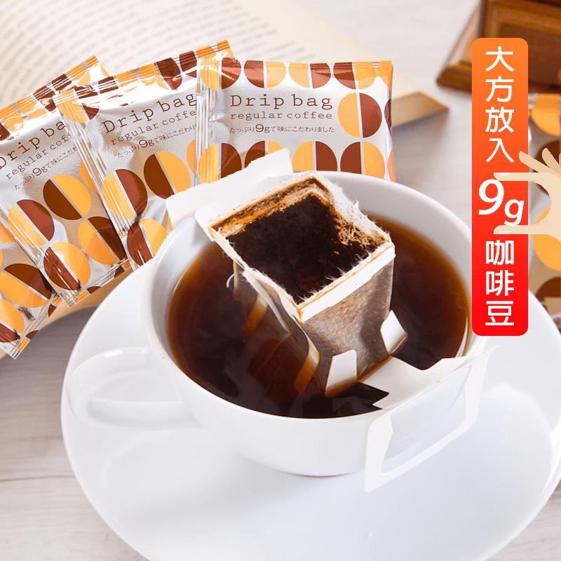 日本熱銷濾掛式咖啡,今日結帳再打85折