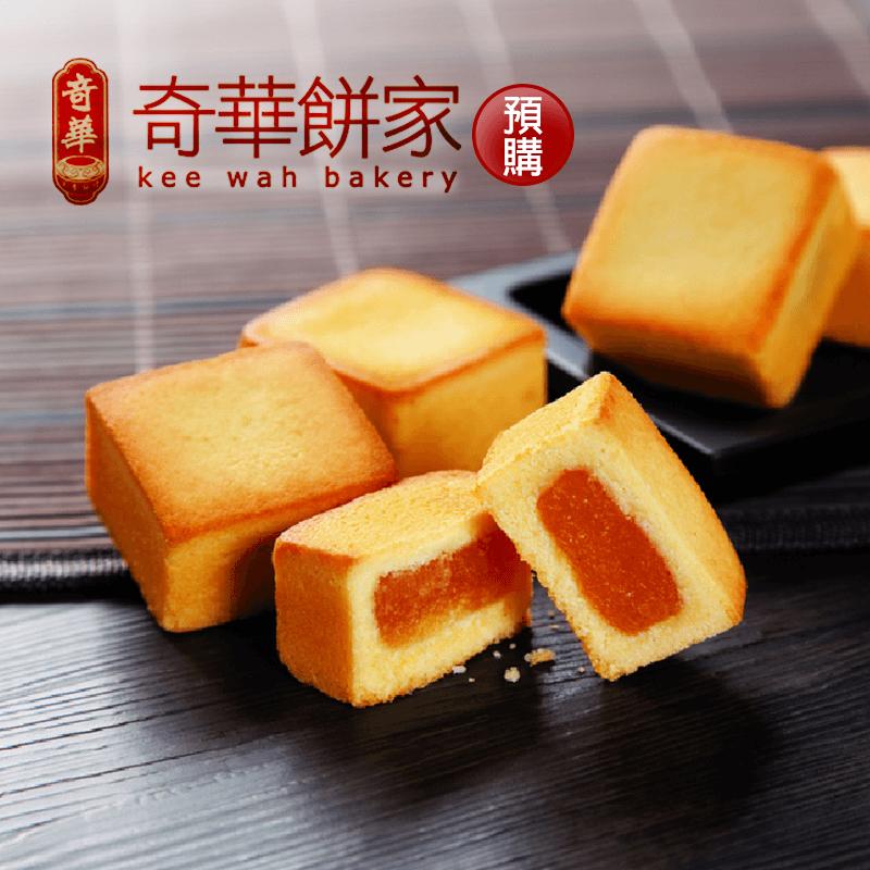 奇華鳳梨金酥年節禮盒,本檔全網購最低價!