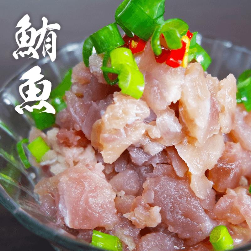 賣魚的家超低溫鮪魚碎肉,限時破盤再打8折!